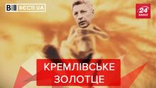 Вєсті.UA: Путінський адепт Вілкул. Гопник Добкін під градусом