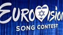 Євробачення-2019 під загрозою зриву: обстріли в Ізраїлі можуть повпливати на шоу