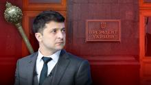 Выборы президента Украины-2019: какими будут первые сто дней Зеленского