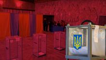 Как голосуют в Украине по состоянию на 17 часов: главная