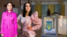 Вибори президента України: як зірки голосували у другому турі