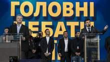 """Дебаты Порошенко с Зеленским на """"Олимпийском"""": как отреагировали украинцы"""