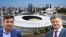 """Дебати Порошенка з Зеленським на """"Олімпійському"""": коли та де дивитись  онлайн"""
