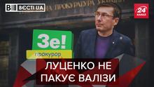 """Вести.UA: ЗЕпрокурор Луценко. Судный день """"Приватбанка"""""""