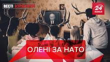 """Вести Кремля: Олени вышли против Путина. Дома российского политика на """"загнивающем Западе"""""""