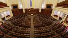 Сможет ли новоизбранный президент распустить парламент: объяснение юриста