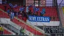 Украинский клуб оспаривает лишение профессионального статуса