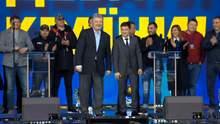 """Дебати Порошенка і Зеленського на """"Олімпійському"""": промовисті кадри"""