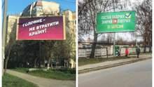 В день тишины перед выборами на улицах Украины изобилует скрытая агитация: фото