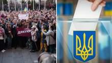 Главные новости 22 апреля: тысячи украинцев пришли к Порошенко и ЦИК почти досчитала голоса