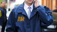 """Держбюро розслідувань проводить обшуки в НАБУ: справа стосується корупції в """"Укроборонпромі"""""""