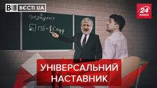 """Вєсті.UA: Зеленський вивчає нові українські слова. Візит """"Зе-команди"""" до """"Дудя"""""""
