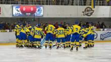 Збірна України оголосила склад на чемпіонат світу з хокею