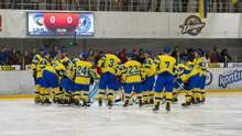Сборная Украины объявила состав на чемпионат мира по хоккею
