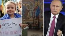 Главные новости 25 апреля: закон о языке, захват храма ПЦУ и реакция Путина на выборы