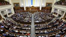 Розпуск Верховної Ради: що каже закон і коли будуть вибори