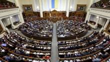 Роспуск Верховной Рады: что говорит закон и когда будут выборы