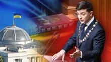Інавгурація Володимира Зеленського: коротко про головне