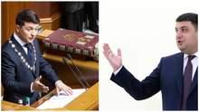Головні новини 20 травня: інавгурація Зеленського і заяви про розпуск Ради й відставку Гройсмана