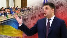 Гройсман и министры: чем Украине запомнится пока еще действующее правительство