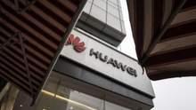 Huawei позволили временно возобновить свою деятельность в США