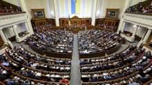 Внеочередные парламентские выборы: дата