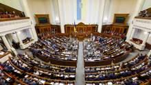 Сможет ли Верховная Рада принимать решения после роспуска