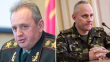 Зеленский уволил Муженко и назначил новым главой Генштаба Хомчака