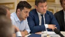 Адміністрацію Президента Зеленського очолив Андрій Богдан