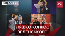Вести.UA: Перепалка Ляшко и Зеленского. Неоднозначные цвета Вакарчука