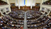 Рішення Зеленського про розпуск Ради оскаржать в КСУ, – Парубій