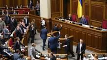 Зеленский внес в Раду законопроект о выборах: его не зарегистрировали