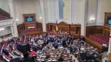 Верховная Рада провалила избирательные законопроекты Зеленского