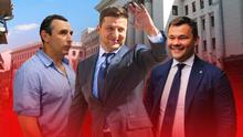 Первые кадры Зеленского: кто вошел в команду президента и что это значит?