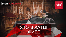 Вєсті Кремля: Палац для Кірріла. Black Jack і Більярд