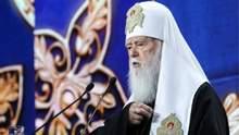 В чем опасность действий Патриарха Филарета?