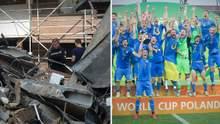 Главные новости 15 июня: мощный взрыв в центре Киева, Украина – чемпион мира по футболу