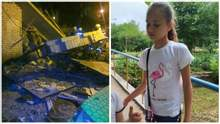 Головні новини 16 червня: вибух у Києві, таємниче зникнення дівчинки на Одещині