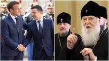 """Головні новини 17 червня: зустріч Зеленського та Макрона, ПЦУ проти """"собору Філарета"""""""