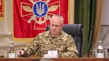 Голова Генштабу Хомчак назвав одну з проблем Збройних сил