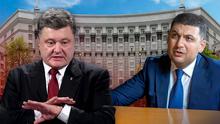 Гройсман vs Порошенко: почему экс-партнеры начали сезон взаимных обвинений