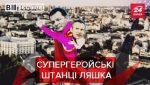 Вєсті. UA: Як Ляшко рятував Вакарчука. Несподіване зізнання кума Путіна