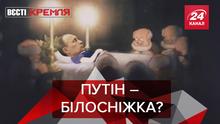 """Вести Кремля: Кто уничтожит Путина """"яблоком"""". Кадыров полетит воевать в космос"""