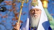 Філарет заявив, що відновлює Київський патріархат