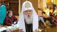 Головні новини 20 червня: Конституційний суд переніс вибори, Філарет відновив УПЦ КП