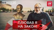 Вєсті. UA: Кернес і пам'ятник Гітлеру. Найбільше досягнення Луценка