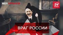 Вести Кремля. Cливки: Кто угрожает Путину. Раба России украли