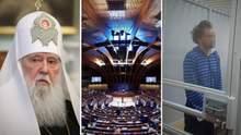 Головні новини 24 червня: перемога Росії у ПАРЄ, Філарет без храмів та вбивство дитини в Києві