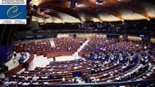У ПАРЄ ухвалили рішення щодо повноважень Росії