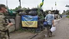 Возле Станицы Луганской на Донбассе началось разведение: сил фото и видео